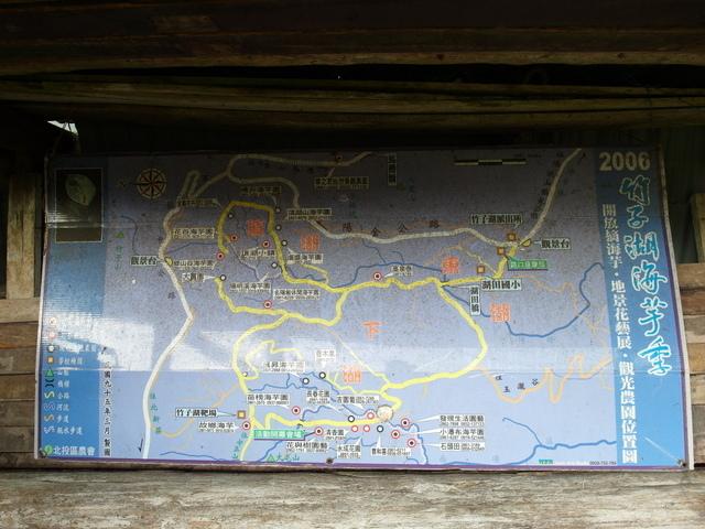 竹子湖  (38).JPG