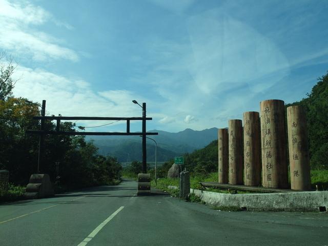 朝陽步道 (3).JPG