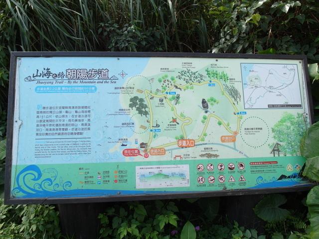 朝陽步道 (12).JPG