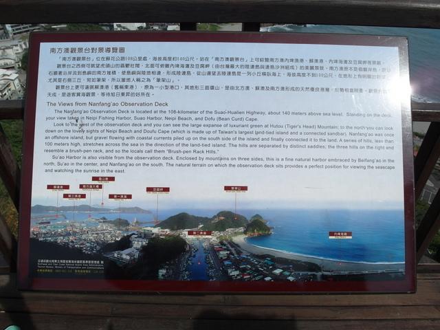 朝陽步道 (118).JPG