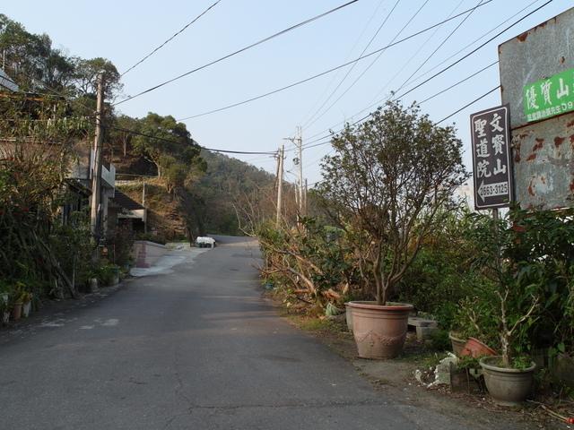 石碇 (10).JPG