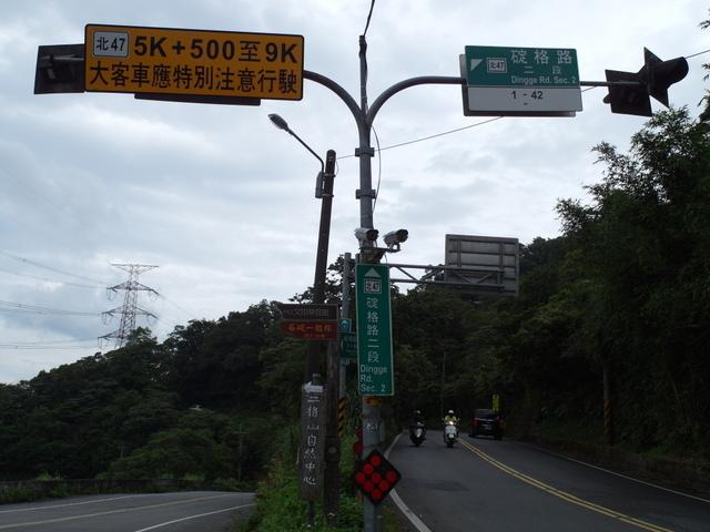 粗坑崙山 (3).JPG