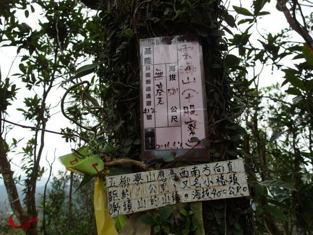 風露嘴山 (56).JPG