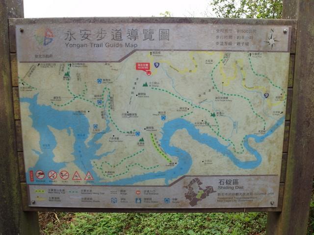 十三股山 (4).JPG