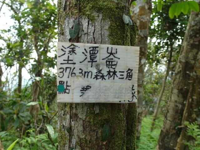 塗潭崙 (22).JPG