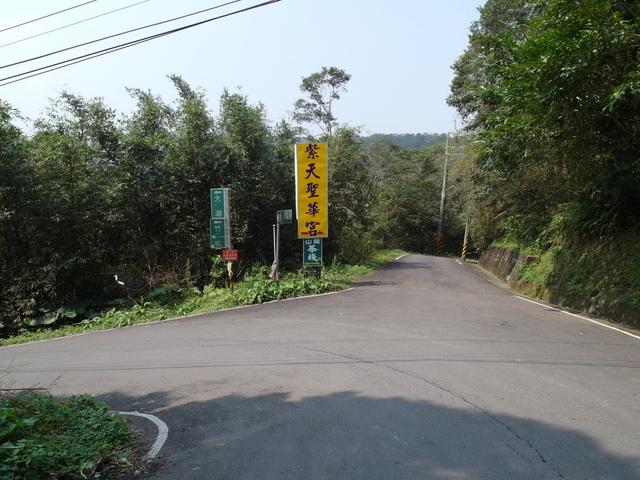 獅頭山 (80).JPG