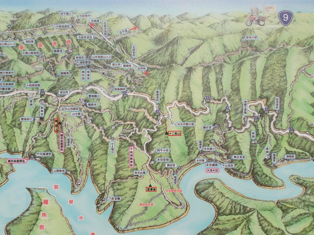 十三股山、塗潭崙、獅頭山 Map.JPG
