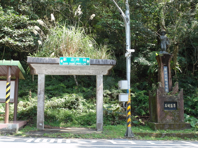 永安景觀步道 (10).JPG