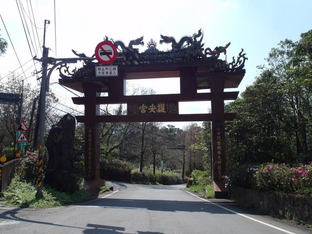 永安景觀步道 (11).JPG