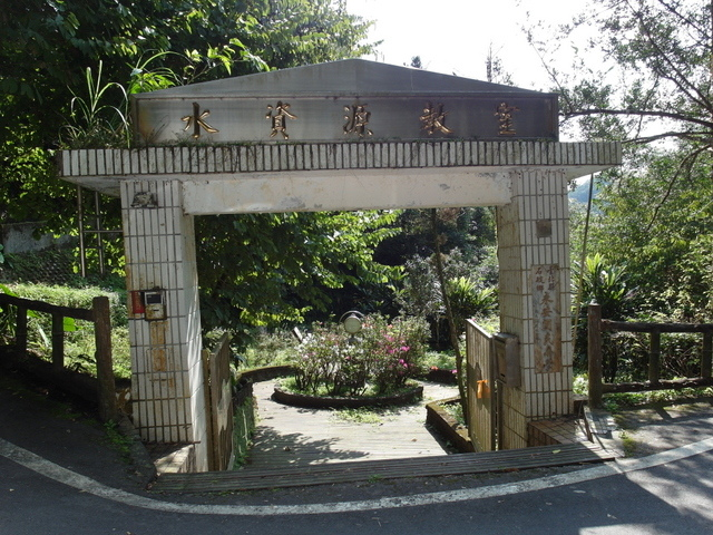 永安景觀步道 (15).JPG