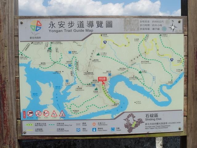 永安景觀步道 (45).JPG