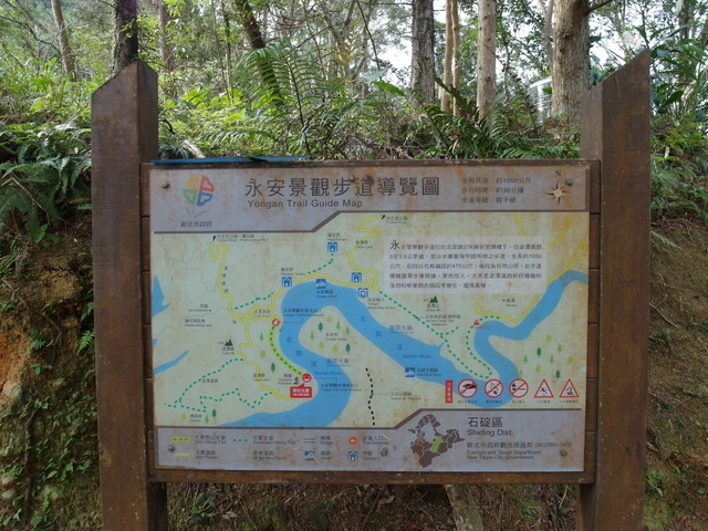 永安景觀步道 (50).JPG