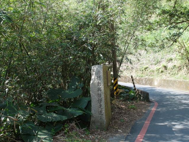 永安景觀步道 (62).JPG