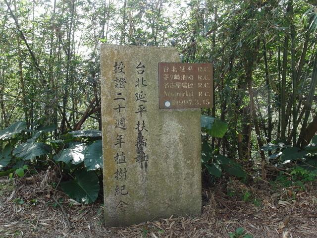 永安景觀步道 (63).JPG