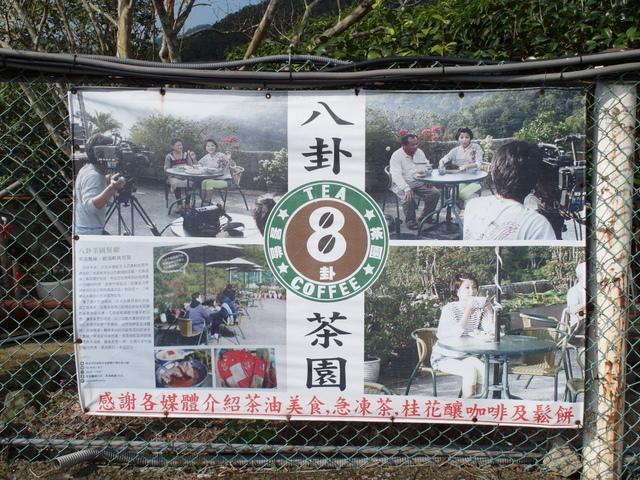 永安景觀步道 (77).JPG