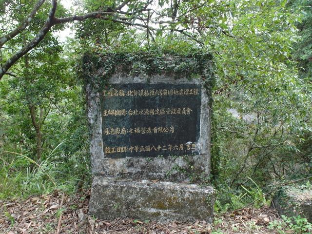 永安景觀步道 (90).JPG