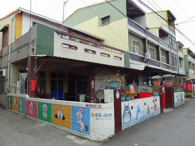 大內龍貓公車站 (8).JPG