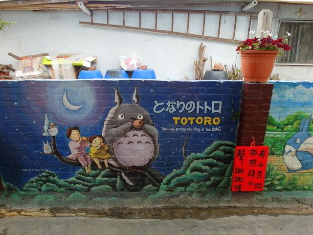 大內龍貓公車站 (11).JPG