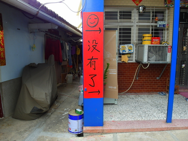 大內龍貓公車站 (13).JPG