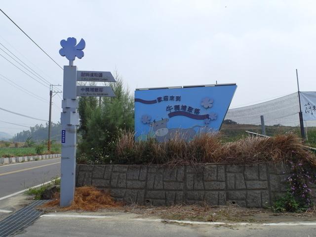 蘭科植物園  (6).JPG