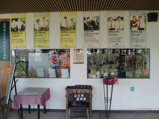 蘭科植物園  (41).JPG