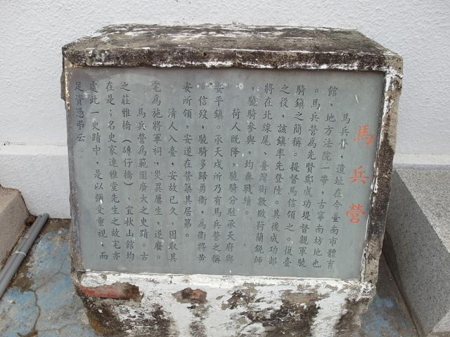 台南法院 (8).JPG