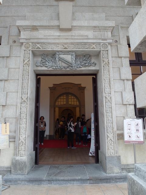 台南法院 (10).JPG