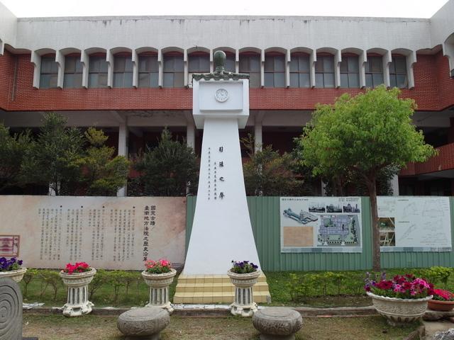 台南法院 (18).JPG