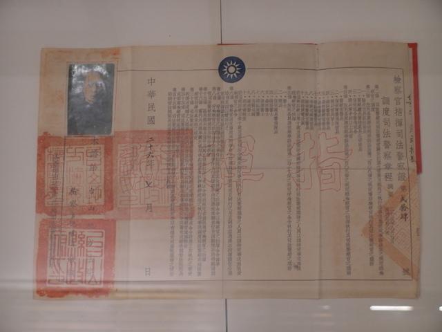 台南法院 (41).JPG