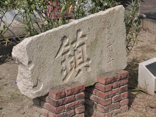 小南門 (2).JPG