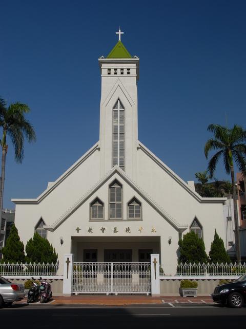 太平境基督教會 (1).JPG