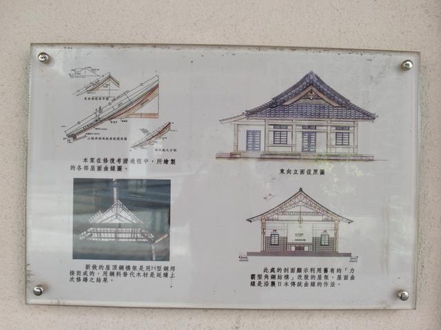 台南神社事務所 (2).JPG
