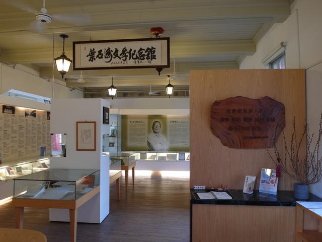 葉石濤文學紀念館 (4).JPG