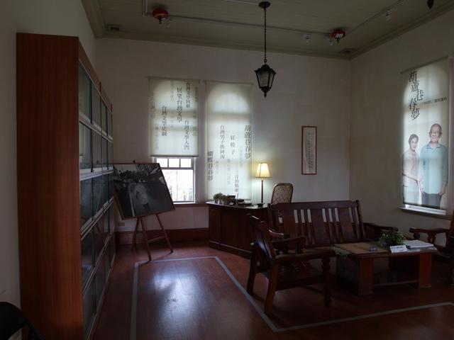葉石濤文學紀念館 (6).JPG