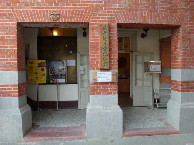 葉石濤文學紀念館 (12).JPG