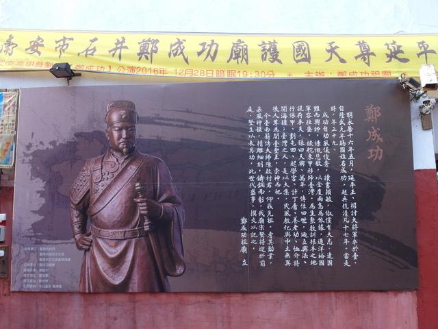 鄭氏家廟 (4).JPG