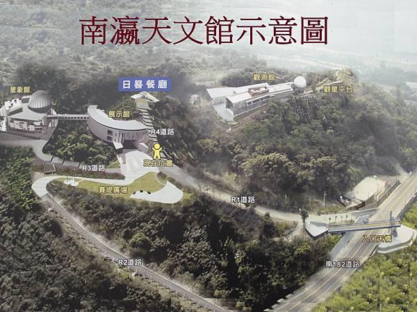 南瀛天文館 (25).JPG