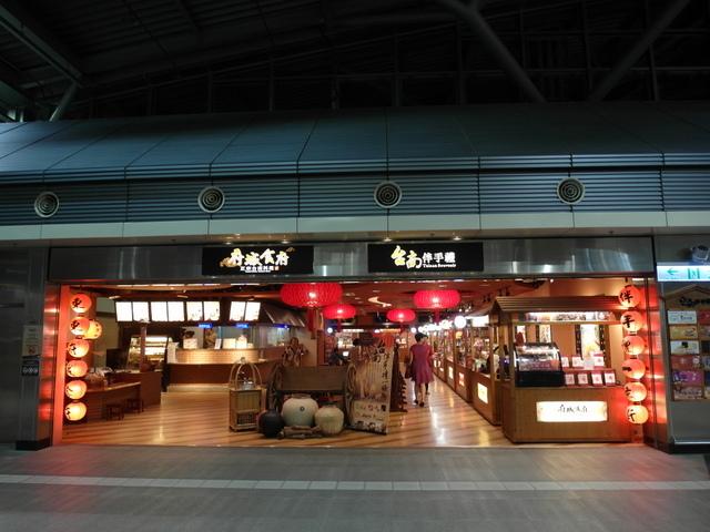 台南香格里拉遠東國際大飯店 (23).jpg