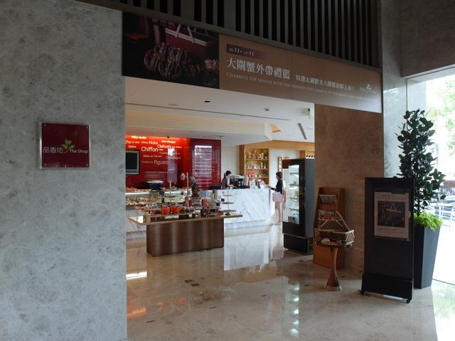 台南香格里拉遠東國際大飯店 (38).jpg
