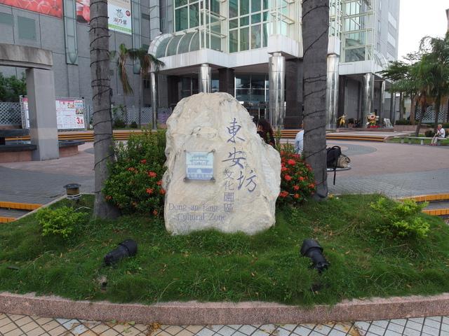 台南香格里拉遠東國際大飯店 (42).jpg