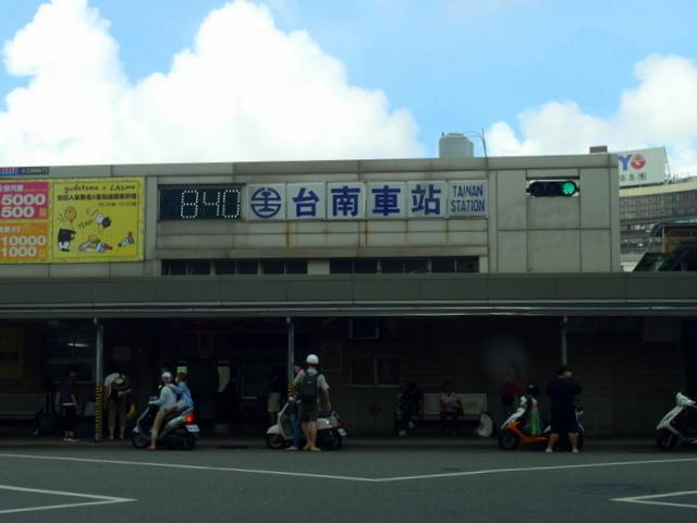台南香格里拉遠東國際大飯店 (45).jpg