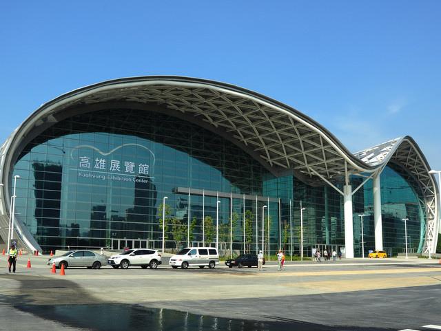 高雄世貿展覽館 (50).JPG