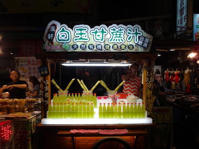 六合夜市 (39).JPG