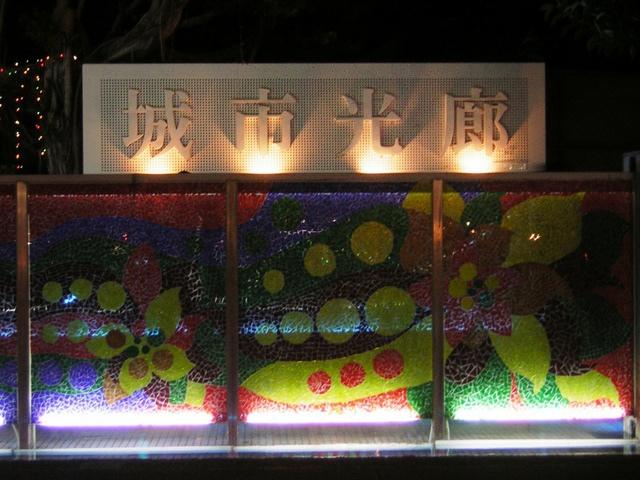城市光廊 (2).JPG
