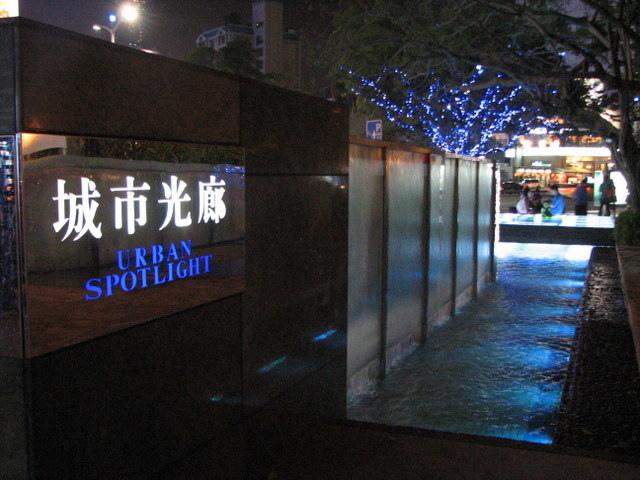 城市光廊 (4).JPG