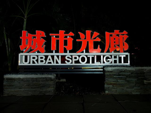 城市光廊 (8).JPG