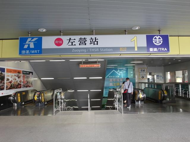 高雄捷運 (1).JPG