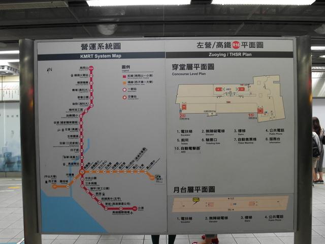 高雄捷運 (5).JPG