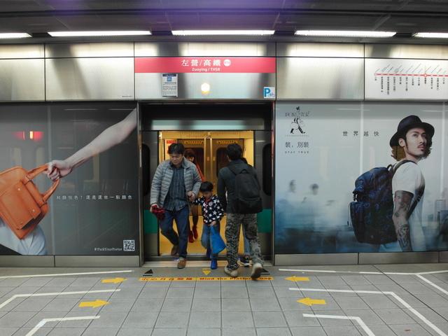 高雄捷運 (6).JPG