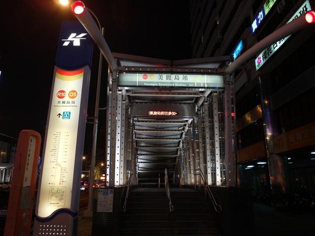 高雄捷運 (15).JPG